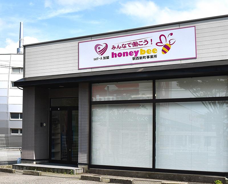 self-A ハニービー駅西新町